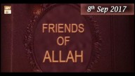 Friends of Allah – Topic – Hazrat Sheikh Fuzail Ibn e Ayaz