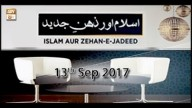 Islam Aur Zehan-e- Jadeed – Topic – Social Welfare