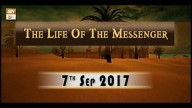 Life of Massenger – Topic – Idol Worship Before Islam