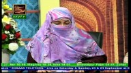SEERAT-E-FAROOQ-E-AZAM – 22nd September 2017