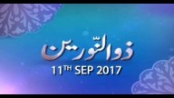 SHAN-E-USMAN-E-GHANI – 11th September 2017