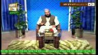 Sheikh Shahabuddin Umar Soharwardi – 22nd September 2017