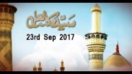 Syyeda Ka Lal – 23rd September 2017