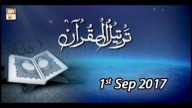Tarteel-Ul-Quran – 1st September 2017