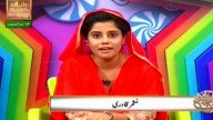 EID KAY RANG (KIDS SHOW) – 4th September 2017