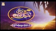 Meri Pehchan – Topic – Khoof – ARY Qtv