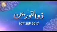 ZUN-NOORAIN – 10th September 2017