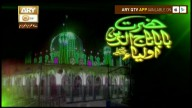 BABA TAJ-UD-DIN AULIA (R.A) – 17th October 2017