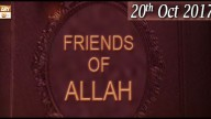Friends of Allah – Topic – Hazrat Bahauddin Zakariya
