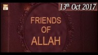 Friends of Allah – Topic – Ashab e Kahf