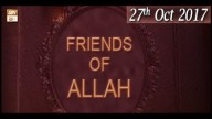 Friends of Allah – Topic – Sheikh Bahauddin Zakariya