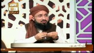 H. IMAM ZAIN-UL-ABIDEEN – 9th October 2017