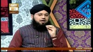 Hazrat Bahauddin Zakariya Multani (R.A) – 28th October 2017
