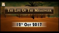 Life of Massenger – Topic – Hazrat Abu Bakr R.A