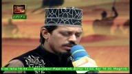 MEHFIL-E-ZIKR-E-HUSSAIN (MALE) – 1st October 2017