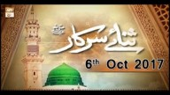 Sana-e-Sarkar – 6th October 2017