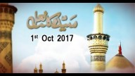 SYEDA KA LAL (MALE TALK SHOW) – 1st October 2017