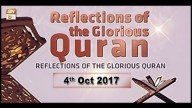 Reflection – Topic – Allah Phrases His Prophet