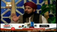 Aala Hazrat (Imam Ahmed Raza Khan r.a) – 16th November 2017
