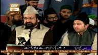 Faiz-e-Ganj Bakhsh (From Data Darbar Lhr) – 8th November 2017