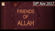 Friends of Allah – Topic – Remember Allah