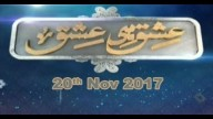 Ishq hi Ishq – 20th November 2017