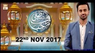 Marhaba YaMustafa (Season 7) – 22nd November 2017