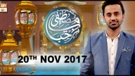 MARHABA YAMUSTAFA (SEASON-7) Auditions – 20th November 2017