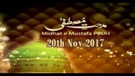 Midhat-e-Mustafa (S.A.W.W) – 20th November 2017