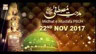 Midhat-e-Mustafa (S.A.W.W) – 22nd November 2017 –