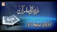 Tarteel-Ul-Quran – 3rd November 2017