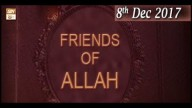 Friends of Allah – Topic – Baba Bulleh Shah – Part 3
