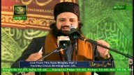 Jashan e Amad e Rasool(From Birmingham, UK) – 9th December 2017