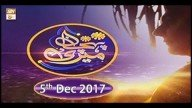 Meri Pehchan – Topic – Itaat e Rasool S.A.W – Part 2