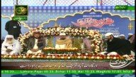 Urs Mubarak Baraye Sohna Sayn – 10th December 2017