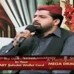 NAIMAT-E-IFTAR (LIVE FROM LHR) 10 July 2015