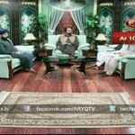 NAIMAT-E-IFTAR (LIVE FROM LHR)  7 July 2015