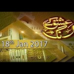 Ishq Kay Rung – Topic – Imam Sharfuddin Busiri