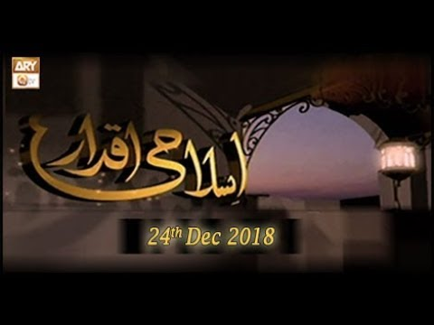 Islami Aqdaar – 24th December 2018 – ARY Qtv
