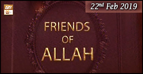 friends-of-allah