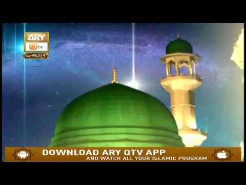 All Pakistan Mehfil e Milaad – Part 1 – 23rd March 2019 – ARY Qtv