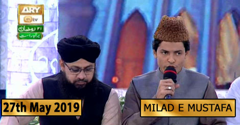 Shan-e-Lailatul Qadr | Segment | Milad e Mustafa | 27th May 2019 Ramzan, a month of religious steadfastness, worship, forgiveness and blessing is celebrated in its full zeal and fervor with Shan-e-Ramzan every year.