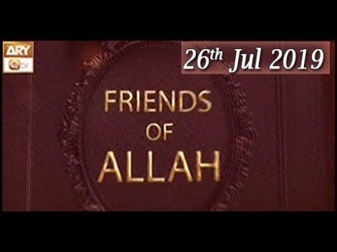 Friends of Allah – 26th June 2019 – ARY Qtv